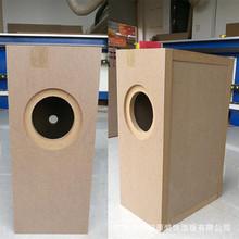 中高密度板定制定做加工隔斷雕刻板鏤空中纖板纖維板畫板diy異形