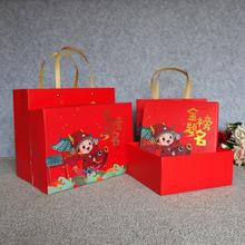 金榜题名礼盒精致升学宴创意喜糖盒子高考状元回礼礼品袋子毕业季