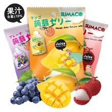 马来西亚进口 sumaco素玛哥蒟蒻果冻可吸果果冻布丁200g*24包
