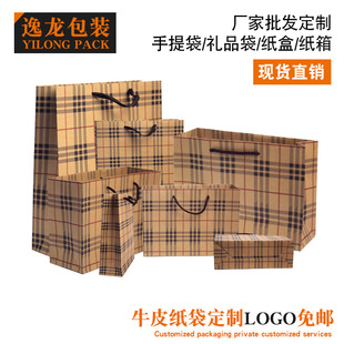 Spot clothes pants brown kraft paper bags clothing store apparel cosmetics gifts shopping tote bags custom