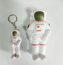定制 pu發泡材質宇航員鑰匙扣,航天員宇航員造型減壓玩具壓力球