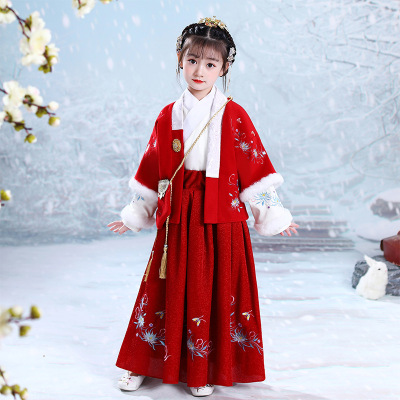 Children's Chinese Hanfu fairy dress country girls' performance dress ancient girls' Chinese Hanfu fairy dress princess skirt