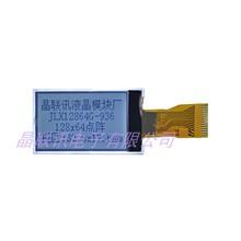 JLX12864G-936-BN点阵液晶屏LCD液晶模块COG液晶显示竖屏工厂直供
