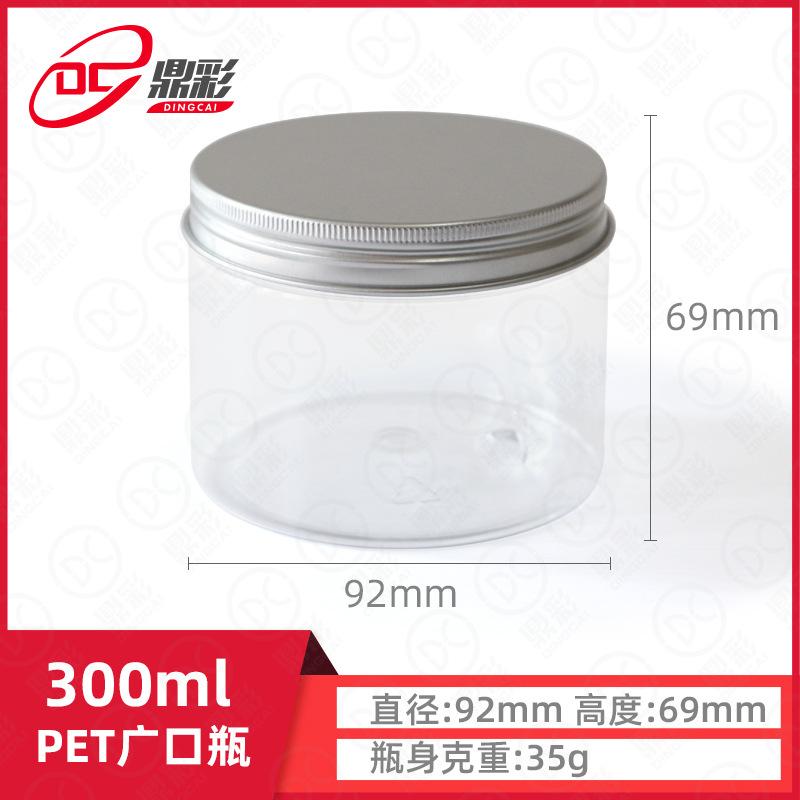 89 زجاجة بلاستيكية شفافة عيار أغذية الحيوانات الأليفة التعبئة والتغليف يمكن 400ml حلوى وجبة خفيفة يمكن بسهولة سحب محكم يمكن