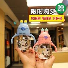 儿童水杯防摔宝宝吸管杯双柄学饮杯幼儿园防漏防呛吸管杯带重力球