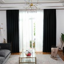 柯桥厂家直销纯色遮光窗帘布 纯色遮光成品窗帘可定制现货批发