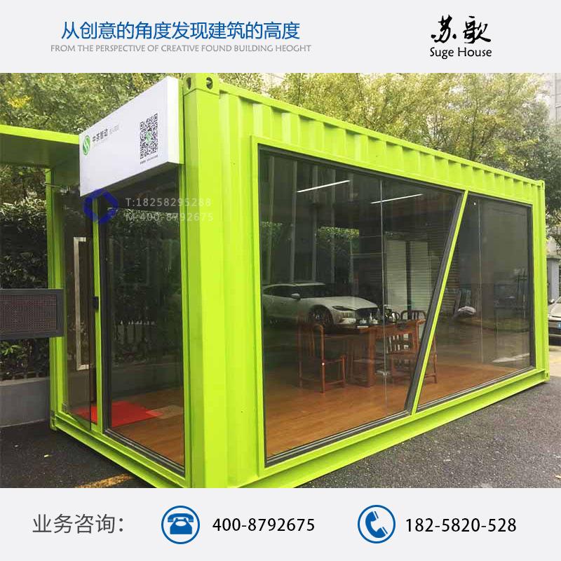 集装箱房屋 可移动 活动房 街头集装箱茶馆 钢结构玻璃阳光房