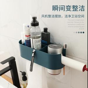 ប្រដាប់ដាក់សាប៊ូ Simple Punch Fre Hair Dryer Shelf PZ385587