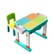 兒童學習桌書桌家用寫字寶寶桌椅套裝游戲桌多功能升降折疊幼兒桌