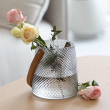 玻璃花瓶透明插花水培客廳家居擺件北歐簡約現代創意pu手提ins風