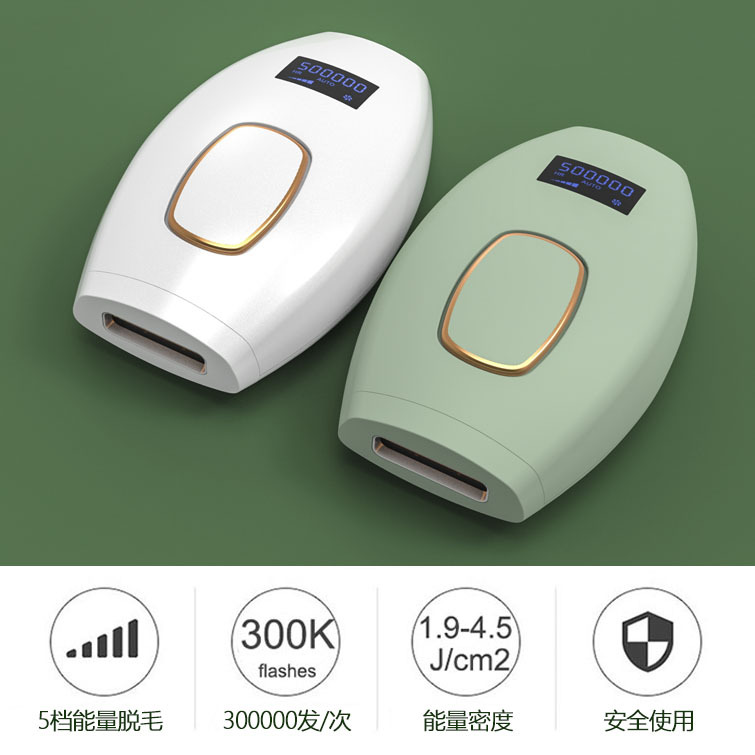 The factory's new 500000 hair display laser depilator is a domestic photon depilator in the private part of lip and armpit