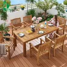 柚木户外桌椅别墅庭院花园室外休闲防水实木阳台长桌子防腐木家具