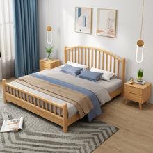 北欧日式温莎床小户型1.8米双人床实木床1.5米儿童原木床现代简约