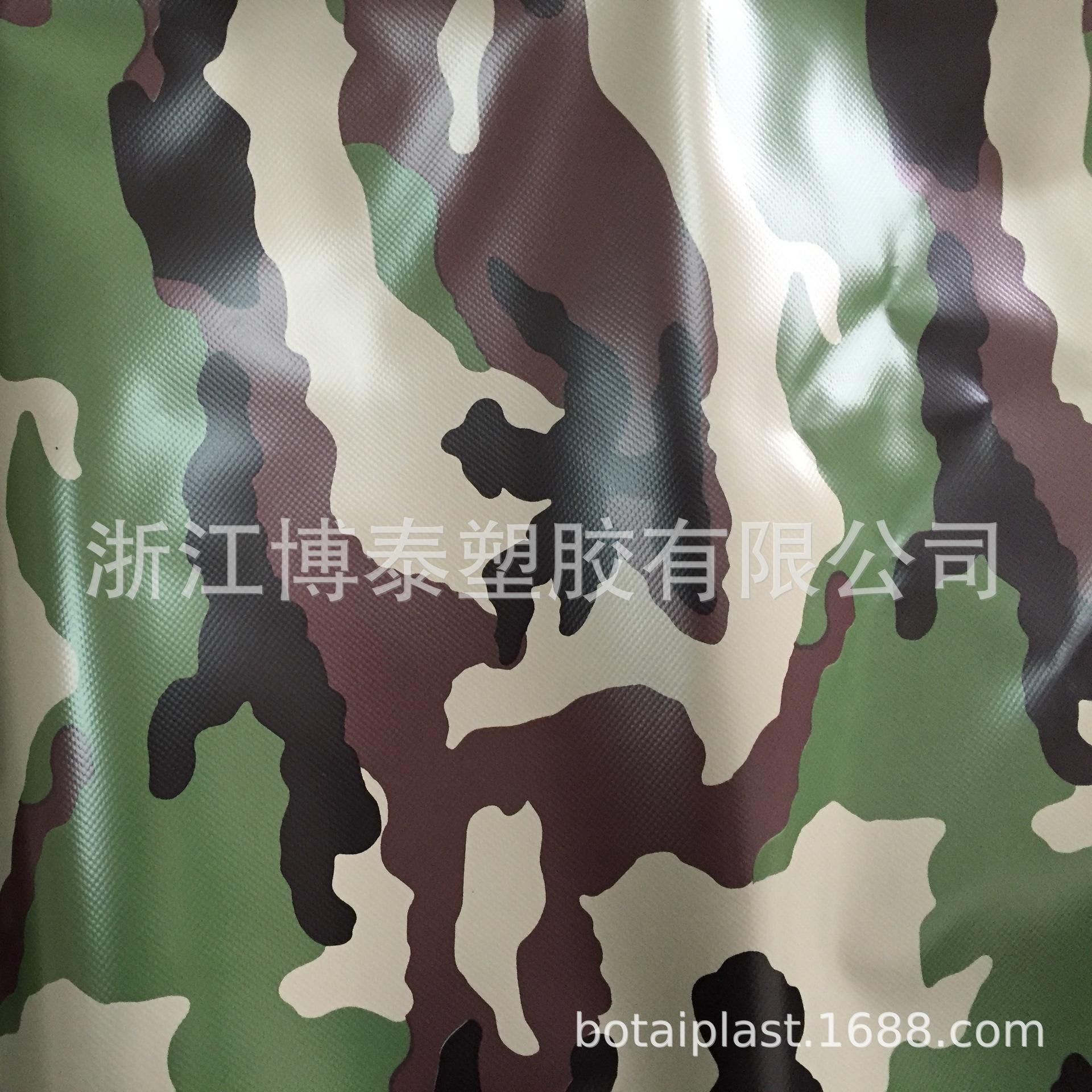 PVC夹网布 双面印刷迷彩花型 遮光遮阳PVC篷布夹网布迷彩PVC涂层