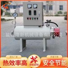 管道加热器 蒸汽处理器 小型防爆管道加热器 水升温加热设备系统