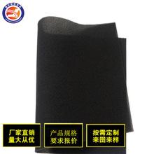 工厂批发 电池清洗机顶滤网防尘海绵 阻燃黑色过滤海绵开孔散热垫