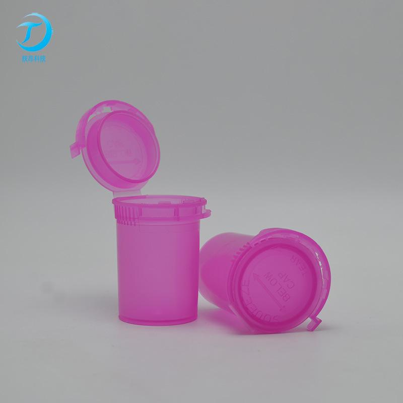 塑料瓶批发塑料瓶销售翻盖塑料管连体瓶弹跳瓶口香糖药丸瓶PP管