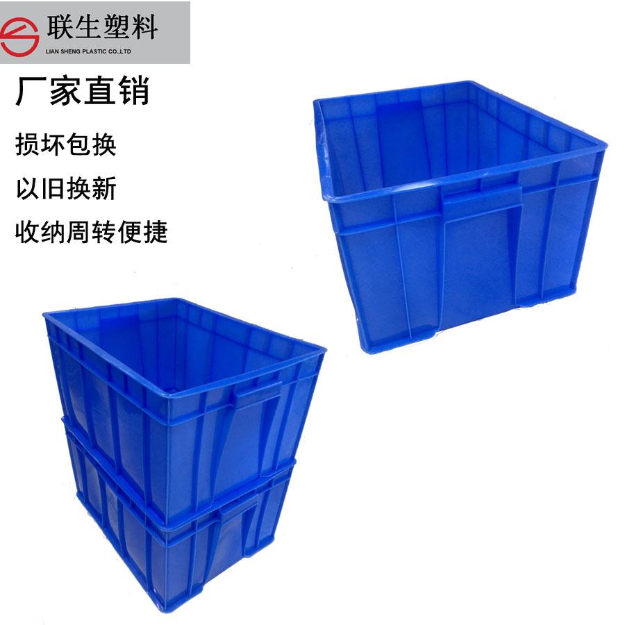 加厚仓库储存货物长方形大胶箱周转箱收纳储物箱