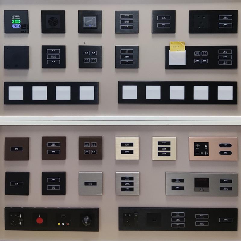 锦迈智能开关 酒店开关插座定制 声控制墙壁开关连体多位墙壁插座