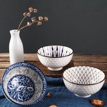 陶瓷4.5英寸家用中式饭碗创意渐变欧式青花瓷碗复古情怀旧碗餐具
