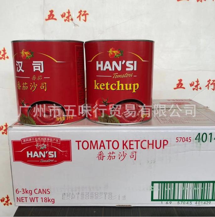 汉司番茄沙司3kg*6罐 汉斯沙司 番茄酱