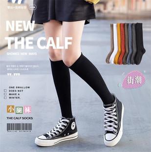 Japanese calf socks solid color cotton fashion stovepipe pile socks student black stockings knee socks female ins tide