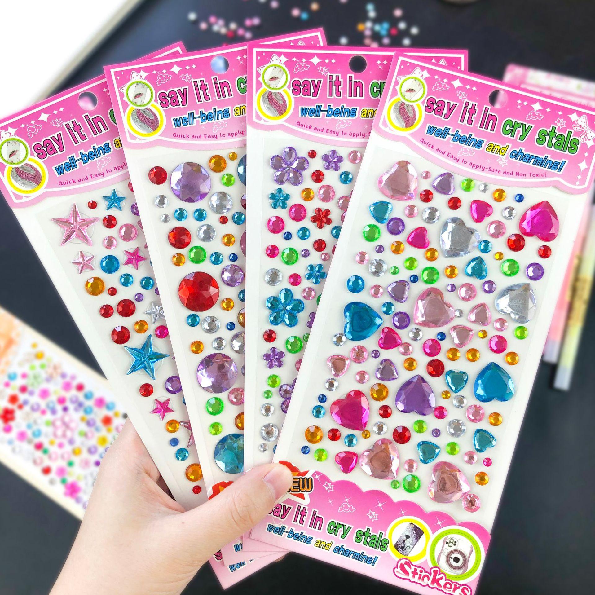 钻石贴纸儿童卡通女公主3d立体爱心水晶宝石贴幼儿园奖励小粘贴画