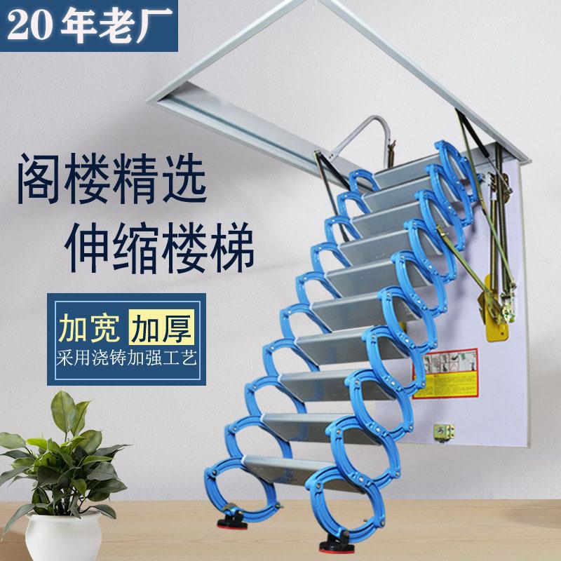 阁楼伸缩梯 家用室内升降爬梯 折叠拉伸梯别墅复式隐形阁楼楼梯