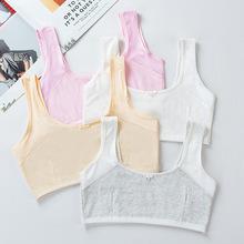 女童背心發育期內衣女學生高中少女小學生純棉雙層夾棉防走光內衣