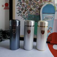 富光尊享二型真空保温杯304不锈钢 礼品商务直杯