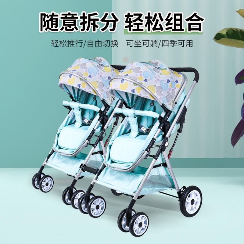 代发双胞胎婴儿推车轻便高景观可坐躺拆分折叠双人儿童手推车批发
