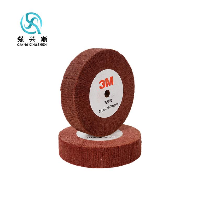 百洁布抛光轮7447百洁布红色抛光轮研磨轮木芯纤维抛光轮