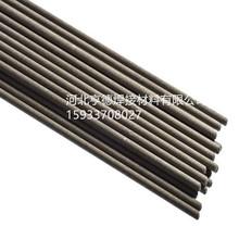 廠家直銷D212堆焊焊條EDPCrMo-A4-03耐磨堆焊電焊條3.2mm4.0mm