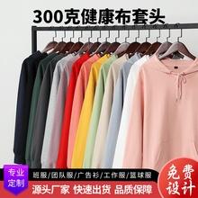 2021春季新款韓版時尚寬松bf情侶款連帽套頭衛衣男女潮定制diy