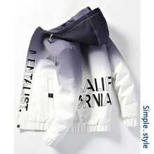 冬季男士穿搭短款渐变棉衣2019年新款韩版潮流外套羽绒棉服男棉袄