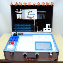 米面硼砂过氧化苯甲酰含量检测仪淀粉糊精含量检测工业火碱检测仪