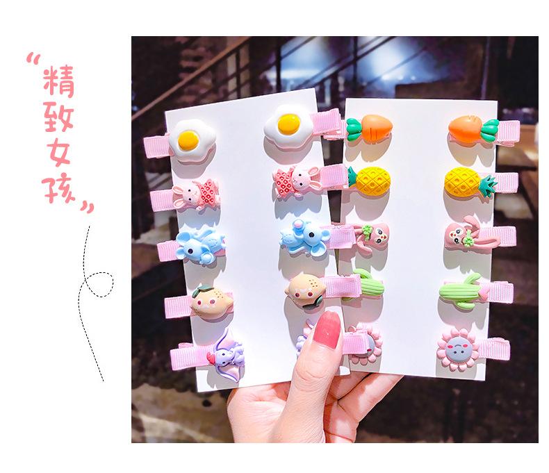 Korean childrens hairpin cute bag fruit hairpin headdress clip girl baby duckbill clip cartoon hair accessories wholesale nihaojewelry NHNA221362
