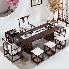 创意新中式全实木茶桌 家用客厅仿古茶桌泡茶台桌椅组合大板茶桌