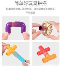 儿童水管道积木男孩女孩子智力拼插塑料拼装玩具益智宝宝2-3-6岁