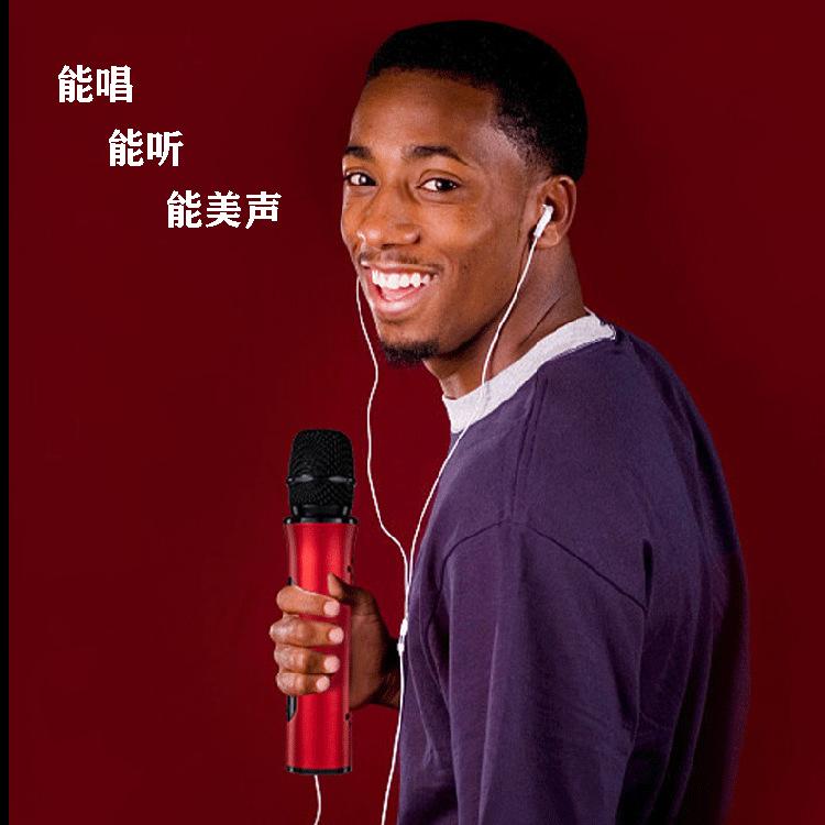 新款全民K歌直播手機麥克風 無線藍牙唱歌聲卡話筒音響一體K歌寶