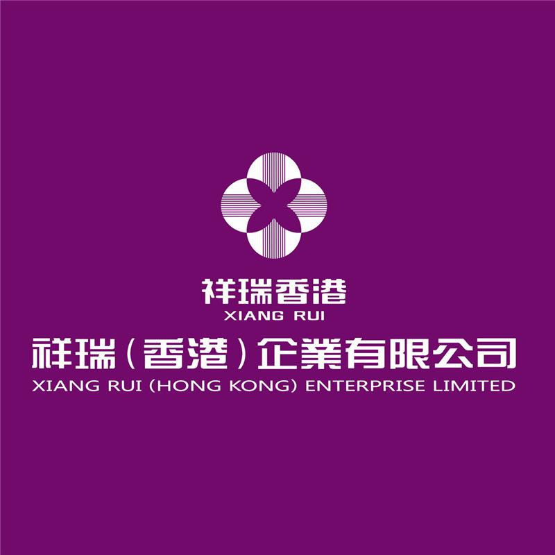 祥瑞logo.jpg