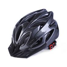 厂家批发单车自行车头盔公路车山地车一体成型男女款骑行头盔成人