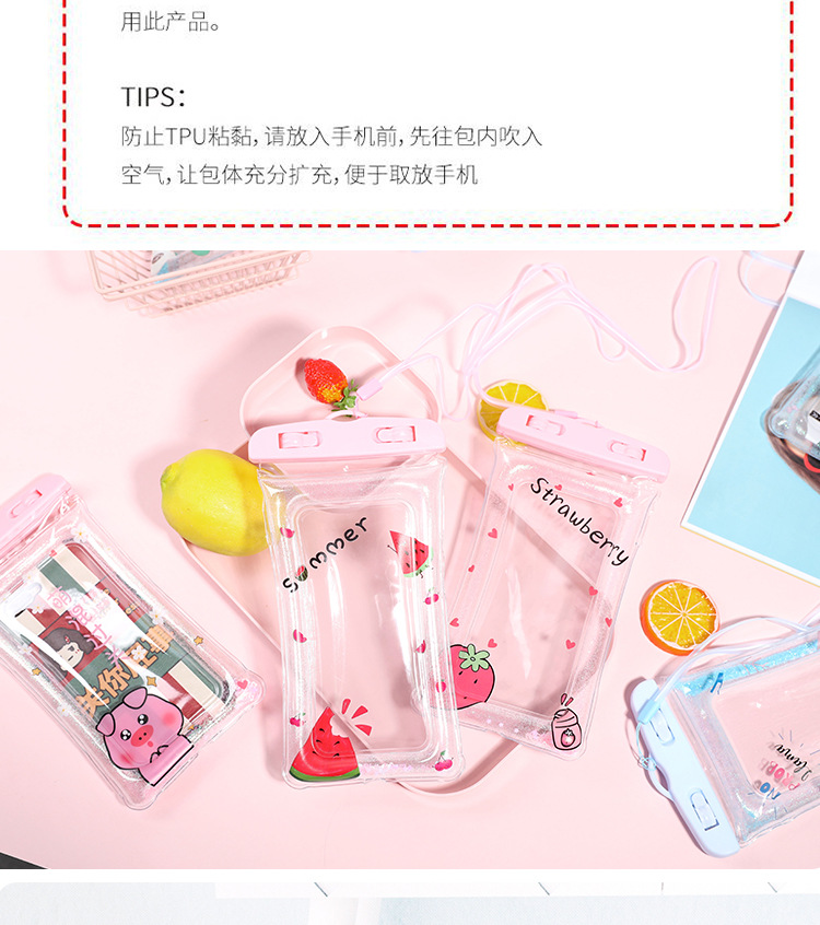 Transparent pvc mobile phone waterproof bag new creative dust bag protective shell touch screen universal waterproof sleeve wholesale NHHE211888
