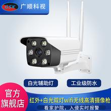 廣順科視戶外支持4G流量卡防水遠程監控攝像頭 語音報警高清夜視