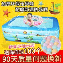 儿童充气游泳池家庭超大型海洋球池加厚家用户外大号成人戏水池