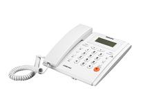 飛利浦CORD042來電顯示電話機 商務辦公座機家用話機 2組記憶電話