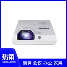 松下PT-X3270STC短焦投影機 沉浸式互動投影教育培訓會議高亮投影