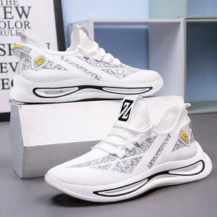 Осенью и зимой внешняя торговля мужская обувь 2020 новый спортивной обуви мужчина корейский дикий обувь casual мужской ученый ткань обувная бег обувной