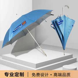 23寸8K铝合金纤维直杆伞厂家自动开防雨防晒广告伞促销礼品伞定制