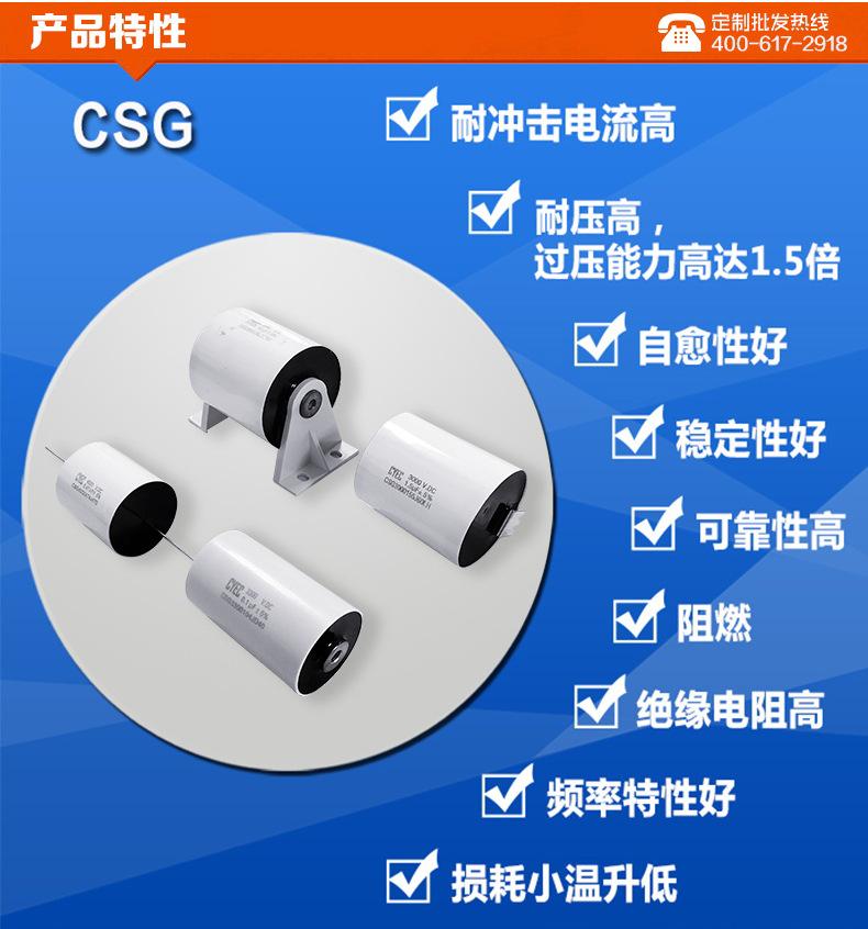CSG_03
